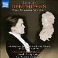 ベートーヴェン: ピアノと弦楽五重奏編 - ピアノ協奏曲第3番、第4番