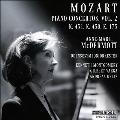 モーツァルト・ピアノ協奏曲集Vol.2