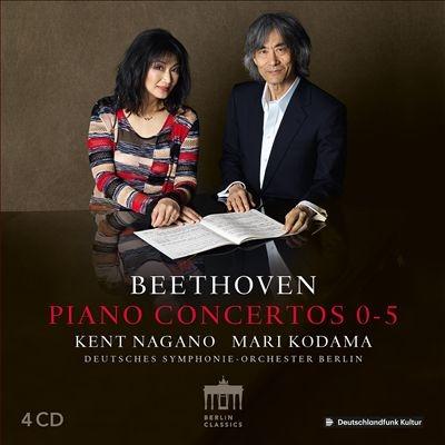ベートーヴェン: ピアノ協奏曲全集 (第0~5番)