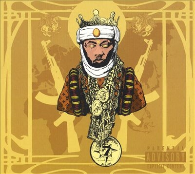 All Gold Everything CD