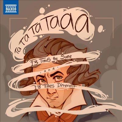 ベートーヴェン: 「運命」第1楽章 - 13種類の聴き比べ(全曲入り)