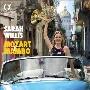 モーツァルトとマンボ<限定盤/Colored Vinyl>