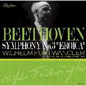 ヴィルヘルム・フルトヴェングラー/ベートーヴェン: 交響曲第3番「英雄」 / ヴィルヘルム・フルトヴェングラー, VPO [DCCA-0061]