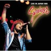 Survivor/サバイバー・ライヴ・イン・ジャパン1985 [BVCP-40027]