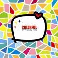 colorful~TV バラエティ・ヒッツ~