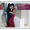 クルト・マズア/Passione - Opera for Lovers [14952BC]