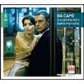 Da Capo - Opera Highlights