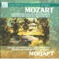 Mozart: Piano Concerto No.23 K.488, Violin Concerto No.3 K.216 / Veronika Rezhnikovskaya, Mikhail Gantvark, etc