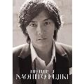 The Best of Naohito Fujiki [2CD+プレミアムブックレット]