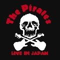 ライブ・イン・ジャパン