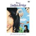 プリンス/グラフィティ・ブリッジ 特別版<期間限定出荷版>