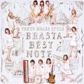 ブラスタ★ベスト★ノート [CD+DVD]<初回生産限定盤>