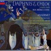 ラヴェル:バレエ音楽≪ダフニスとクロエ≫全曲/組曲≪マ・メール・ロワ≫<限定盤>