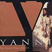 The Private Years [Box]  [5CD+DVD]