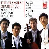The Shanghai Quartet plays Mozart's Last Two Quartets