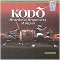 Heartbeat Drummers of Japan [Gold Disc]