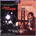 In The Heat Of The Night/They Call Me Mister Tibbs! (OST)