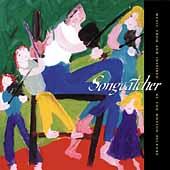 【ワケあり特価】Songcatcher (OST) CD