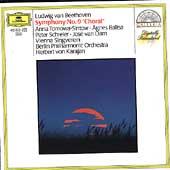 "Beethoven: Symphony No.9 Op.125 ""Choral""(1977) / Herbert von Karajan(cond), BPO, Agnes Baltsa(A), etc"