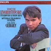 Tchaikovsky & Verdi: Arias / Hvorostovsky, Gergiev