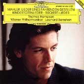 マーラー:さすらう若人の歌、亡き子をしのぶ歌、リュッケルトの詩による5つの歌曲