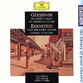 Classikon Vol 99  Gershwin; Bernstein / Mazur, Ozawa