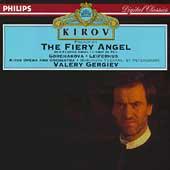 Prokofiev: The Fiery Angel / Gergiev, Gorchakova, Leiferkus