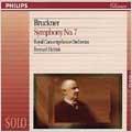 Bruckner: Symphony No.7 / Haitink