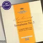 Rachmaninov: Symphony No.2 / Kurt Sanderling(cond), Leningrad Philharmonic Orchestra