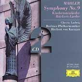 ヘルベルト・フォン・カラヤン/Mahler: Symphony No 9, Kindertotenlieder, Ruckert-Lieder [4530402]
