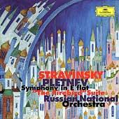 Stravinsky: Symphony in E flat, Firebird Suite / Pletnev