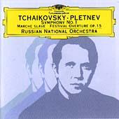 Tchaikovsky: Symphony No 1, Marche Slave etc / Pletnev, Russian NO
