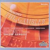Prokofiev: The Gambler / Gergiev, Galuzin, Kirov Opera