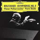 Bruckner: Symphony No.8 / Pierre Boulez(cond), VPO