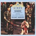 Tchaikovsky: Mazeppa / Gergiev, Putilin, Alexashkin, et al