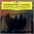 Rachmaninov: Symphony No.1, The Isle of the Dead