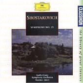 Shostakovich: Symphony 15, October etc / Jaervi, Gothenburg SO