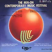 The Min-On Contemporary Music Festival 1990 / Tadaaki Otaka