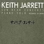 Sun Bear Concerts-Piano Solo