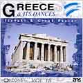 Greece And Its Dances