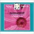 Rachmaninov: Orchestral Music / Slatkin, Saint Louis Sym