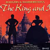 The King And I (Madacy)