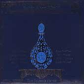 Sultan's Picnic, The