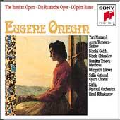 Tchaikovsky: Eugene Onegin / Emil Tchakarov