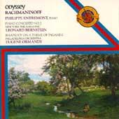 Rachmaninoff: Piano Concerto no 2, etc / Philippe Entremont
