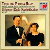 Duos for Flute & Harp / Shigenori Kudo, Naoko Yoshino