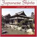 Japanese Shinto Ritual Music (Collectables)