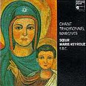 Chant traditionnel Maronite / Sister Marie Keyrouz