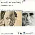 Schoenberg: Chamber Music / Arditti Quartet, Litwin, Carey