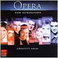 Opera Compilation